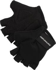 NAKAMURA Kinder Handschuhe K-Rad-Handschuh Reflex