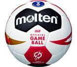 Vorschau: Handball Match Gr. 3