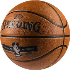 SPALDING Basketball NBA PLATINUM OUTDOOR SZ.7 (83-493Z)