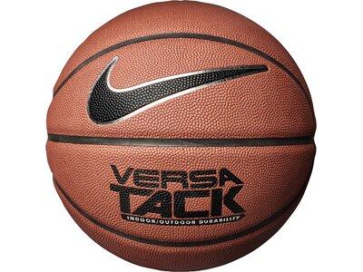 NIKE Basketball VERSA TACK 8P Schwarz