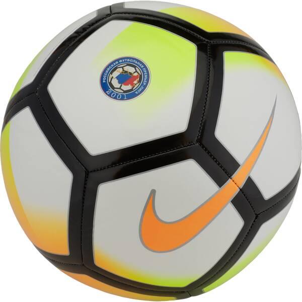 NIKE  Ball RPL NK PTCH