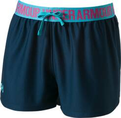 UNDER ARMOUR Kinder Shorts PLAY UP