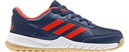 Vorschau: ADIDAS Kinder Trainingsschuhe Interplay 2 K
