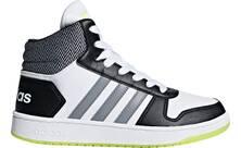 Vorschau: ADIDAS VS Hoops Mid 2.0 Schuh