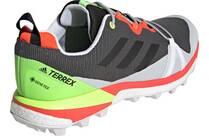 Vorschau: adidas Herren TERREX Skychaser LT GTX Schuh