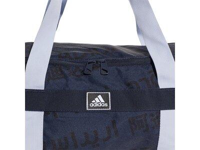 """ADIDAS Damen Sporttasche """"4Athletes Duffle MG"""" Blau"""