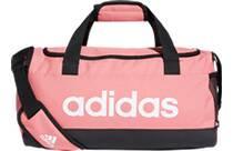 """Vorschau: ADIDAS Sporttasche """"Essentials Duffle Bag XS"""""""