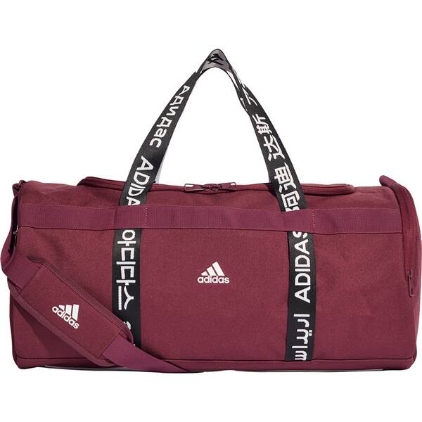 adidas 4ATHLTS Duffelbag M
