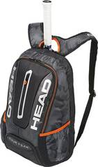 HEAD Rucksack Tour Team Backpack