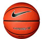 Vorschau: NIKE Basketball Hyper Elite 8P