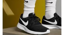 Vorschau: NIKE Herren Sneaker TANJUN