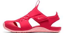 Vorschau: NIKE Lifestyle - Schuhe Kinder - Sneakers Sunray Pect 2 Sneaker Kids