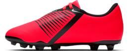 Vorschau: NIKE Fußball - Schuhe Kinder - Nocken Jr Phantom Venom Club FG Kids