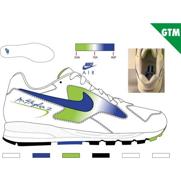 NIKE Lifestyle - Schuhe Herren - Sneakers Air Skylon II Sneaker