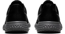 Vorschau: NIKE Kinder Sneaker REVOLUTION 5 HZ (GS)