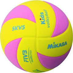 MIKASA Kinder Volleyball SKV5-YP Kids