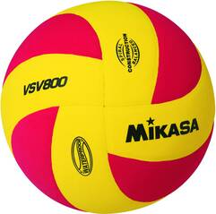 MIKASA Volleyball VSV 800