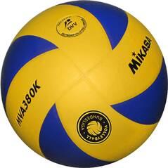 MIKASA Volleyball MVA 380K