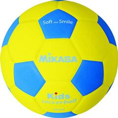 MIKASA Kinder Fußball SF-4 Kids Fußball