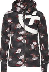 CHIEMSEE Fleece Jacke im Allover PlusMinus Design