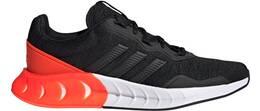 Vorschau: ADIDAS Lifestyle - Schuhe Herren - Sneakers Kaptir Super