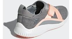 Vorschau: ADIDAS Kinder FortaRun X Schuh