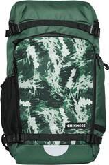 CHIEMSEE Rucksack mit durchdachtem Stauraumkonzept