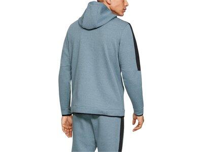 "UNDERARMOUR Herren Sweatjacke ""Athlete Recovery Fleece Full Zip-BL"" Grau"