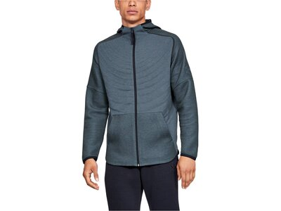 "UNDERARMOUR Herren Trainingsjacke ""Unstoppable Move Light Radial"" Grau"